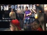 Diana WILDER & VITALII Mali – Градус / Рэп - фестиваль 2016. Нск