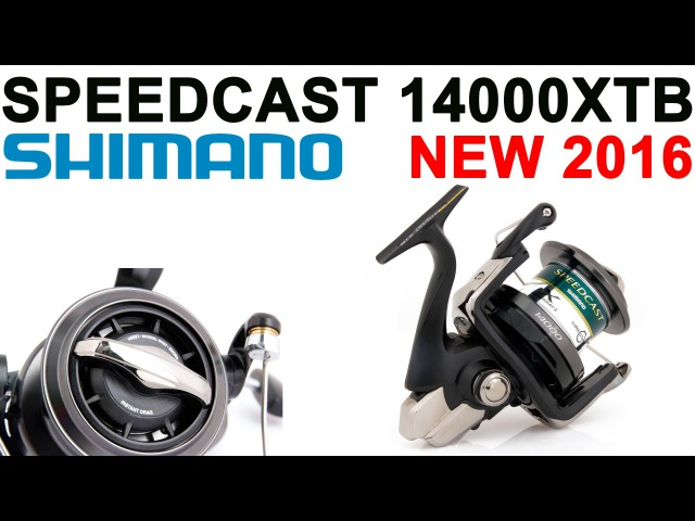 Охота и рыболовство на Руси 2016 SHIMANO SPEEDCAST 14000XTB