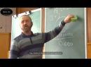 Сергей Данилов - Значения слов и их смысл (Полная лекция)