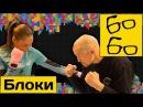 Защита блоками в боксе с Николаем Талалакиным как блокировать удары и мгновенно контратаковать