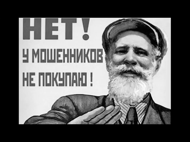 МОСКОВСКИЙ ЛОХОТРОН (18)