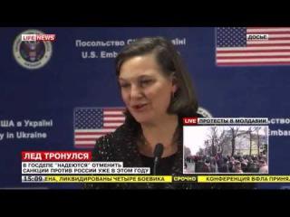 В Госдепе «надеются» отменить санкции против России уже в этом году