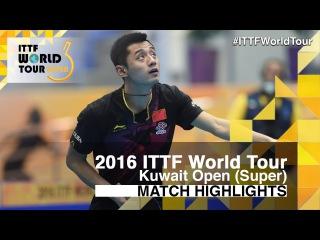 2016 Kuwait Open Highlights: Ma Long vs Zhang Jike (Final)