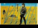 Игла / Needle (1988)