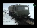 Камаз по бездорожью (18 ) Russian off-road
