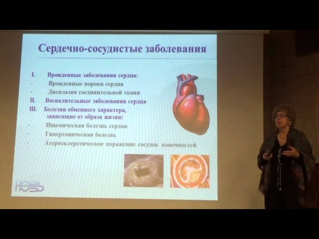 Пищевой терроризм Новосёлова Т И Мезенцева Н Г