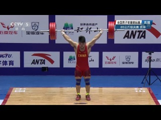 2016 Chinese Nationals Weightlifting 85kg Men