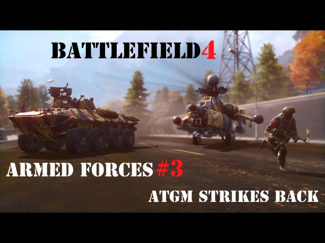 Battlefield 4 | Armed Forces 3 | ATGM Strikes Back