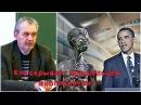 Владимир Шемшук - Кто скрывает НЛО пришельцев инопланетян