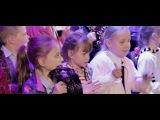 Самый удивительный день Длина Дыхания кт Березка концерт для школьников