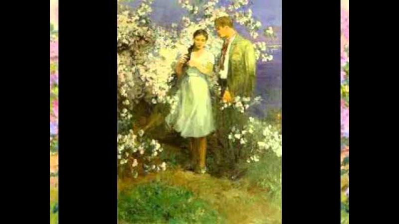 Расцвела сирень-черемуха в саду - Игорь Филатов