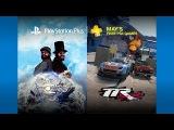 PlayStation Plus – Май 2016 бесплатные игры (PS4)