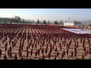 Kunfu Academy China near the Shaolin Temple Tagou Martial Arts School