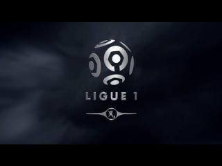 Чемпионат Франции 2015-16 / 25-й тур / Обзор Тура 08.02.2016