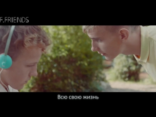 │F.Friends│Kadie Elder - First Time He Kissed a Boy (рус. саб)