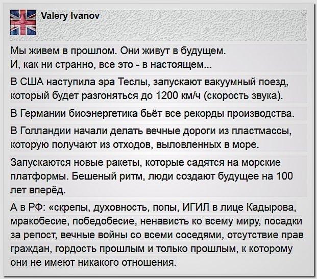 Официальную делегацию российских болельщиков на Евро-2016 возглавляет неонацист, - The Guardian - Цензор.НЕТ 9223