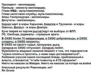 """""""Мы гордимся каждым из вас!"""", - Порошенко наградил артиллеристов 44-й бригады и вручил ключи от квартир семьям погибших героев АТО - Цензор.НЕТ 6821"""