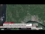 10 человек погибли при крушении вертолета МИ-8 в Красноярском крае