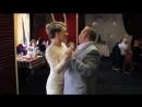 раз танец невесты с отцом был, значит и танец со свекром должен быть))))