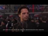 Интервью Себастиана на премьере фильма «Первый мститель: Противостояние» в Лос-Анджелесе (Rus Sub)