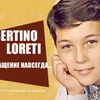 Robertino Loreti - Робертино Лорети (Лоретти)