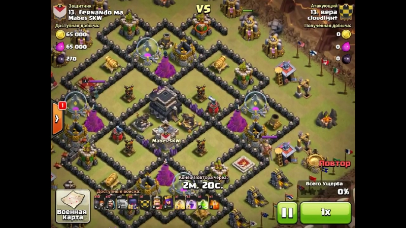Атаки GoWiWi на 3 звезды - TH9 GoWiWi 3 star attacks