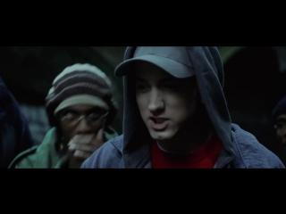 [8 миля \ 8 Mile](2002) Eminem — Freestyle