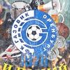 FCGO ULTRAS | Фанаты Газовика