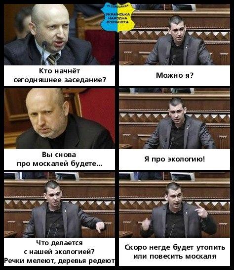 Кремль активно лоббирует в Евросоюзе ослабление санкций, - Климпуш-Цинцадзе - Цензор.НЕТ 3930