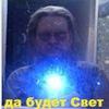 Georgy Bukin