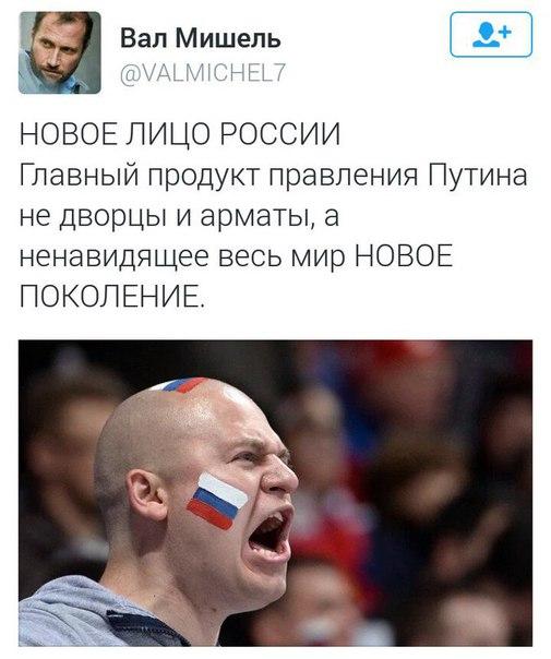 Слова Пан Ги Муна о Донбассе и роли России не являются адекватной реакцией на реалии сегодняшнего дня, - Климкин - Цензор.НЕТ 2997