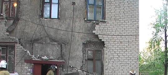 Славяносербский дом престарелых топорнинский дом интернат для престарелых инвалидов