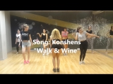 Female special course for beginners Dancehall routine by Maracuja Ice Cream