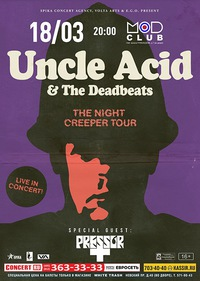 Uncle Acid & The Deadbeats (UK) ** 18.03 ** СПб
