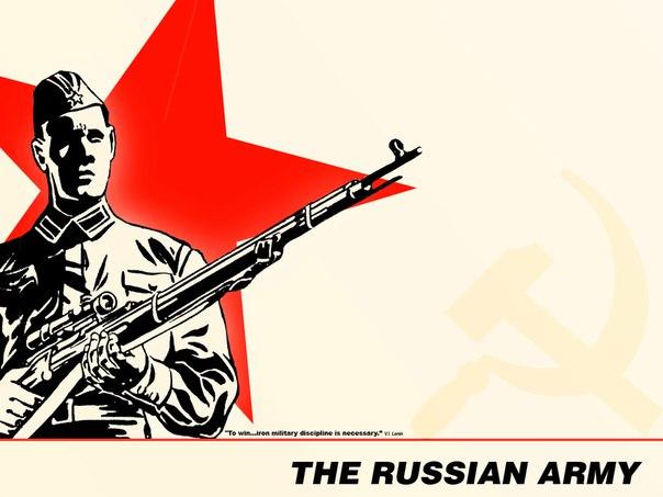 Администрация группы Октябрьский и октябрьцы - Online  поздравляет с Днем защитника Отечества!
