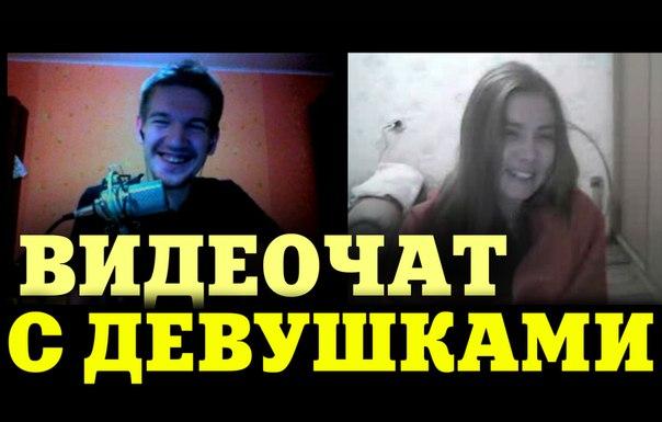 ролики Яковицкий видеочат