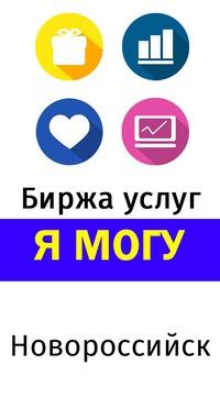 Доска бесплатных объявлений новоросиийс доска объявлений бат-ям продажа холодильник