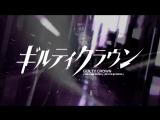 My Dearest - Guilty Crown OP [Yuki Yujie]