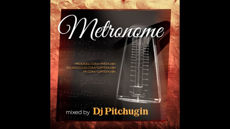 Metronome 0 - mixed by Dj Pitchugin