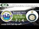 (Высшая лига) Днепр Юнайтед 7:4 Интер (краткий обзор) 06.12.15
