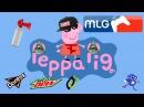 MLG peppa pig gets weed