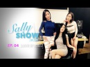 [360 VR Girls] Sally Show EP4. This Episode... I don't Know...