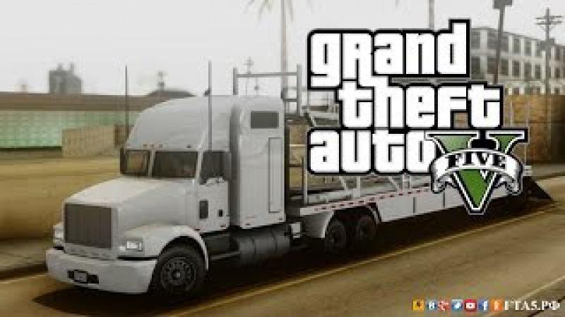 GTA 5 - ГТА5.РФ. Трюк на грузовике. Semi Truck Stunt Jump.