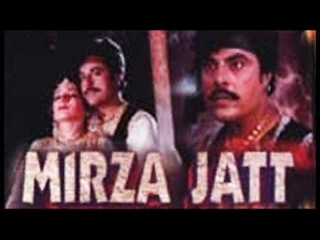 MIRZA JATT | FULL PUNJABI MOVIE | SUPERHIT PUNJABI MOVIES | GUGGU GILL - MANJIT KULAR
