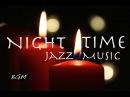 Cafe Music!夜にしっとり聞きたいジャズインストゥルメンタル!