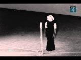 Гелена Великанова-Не жалею ни о чём