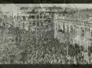 1879 1897 г Варшавянка 1905 г