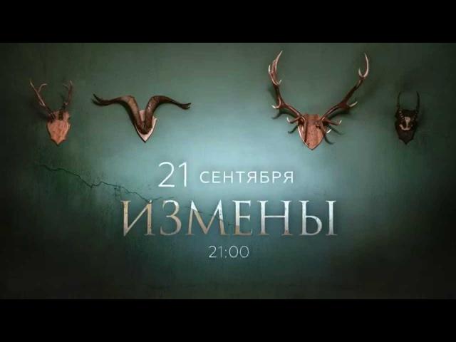 Лукерья Ильяшенко голая в сериале Измены 2015 Вадим Перельман Сезон 1 Серия 2