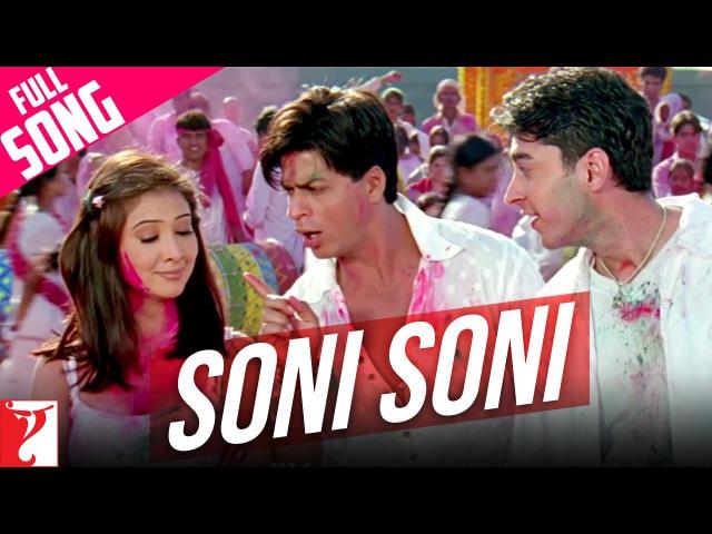 Soni Soni Holi Song Mohabbatein Amitabh Bachchan Shah Rukh Khan Aishwarya Rai होली 2018