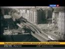 Берлинская стена USA vs USSR 1961-1989